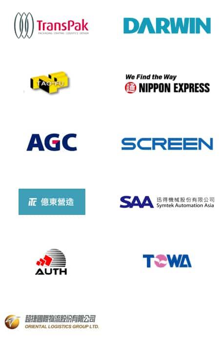 partner-logo-mobile-08